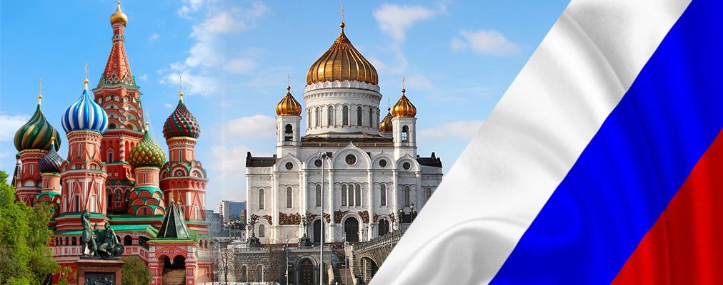 Rusya Vize |  Rusya Vizesi | Rusya Vize İşlemleri